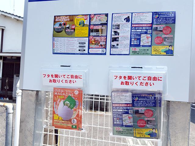 http://ys-tatami.com/ime17/170729-03.jpg
