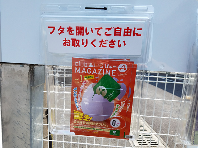 http://ys-tatami.com/ime17/170729-04.jpg