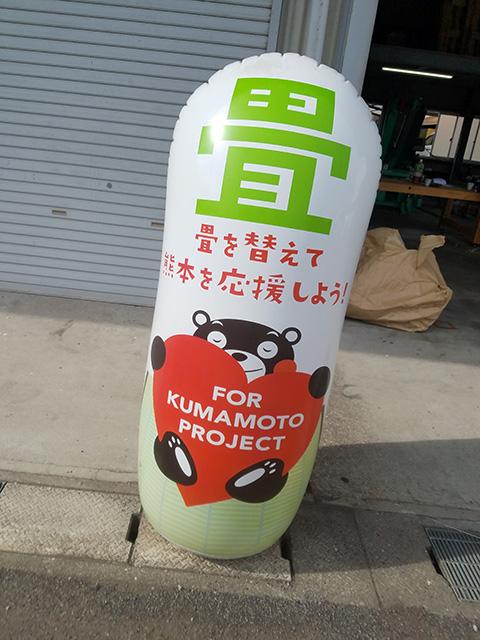 http://ys-tatami.com/ime18/180914-05.jpg