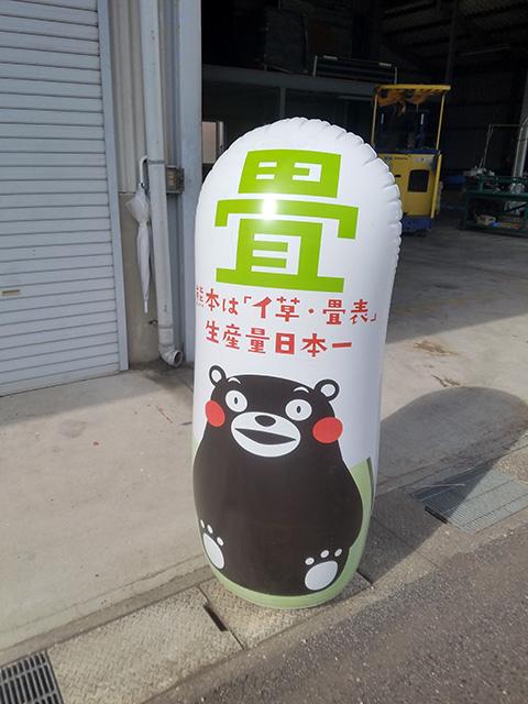 http://ys-tatami.com/ime18/180914-06.jpg