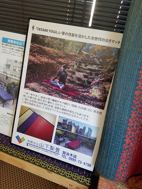 http://ys-tatami.com/ime19/190413.jpg