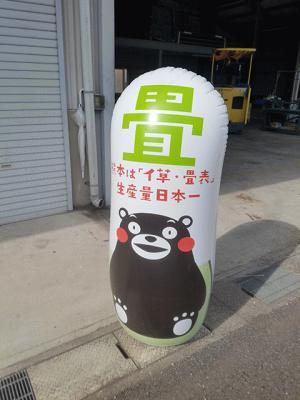 くまモンパンチング