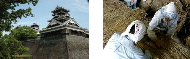 熊本城と製造工程