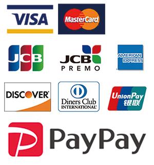 各種クレジットカード、paypayご利用いただけます